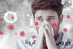 آخرین و جدیدترین آمار کرونایی استان سیستان و بلوچستان تا 20 اردیبهشت 1400