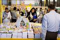 کردستان میزبان نمایشگاه بین المللی کتاب