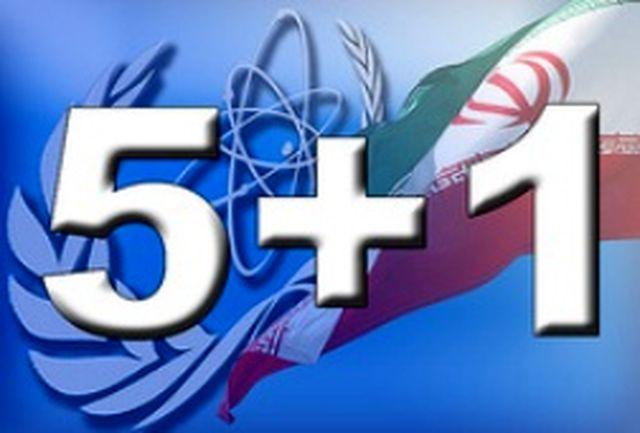 مذاکرات کارشناسی 1+5 و ایران امروزآغاز میشود