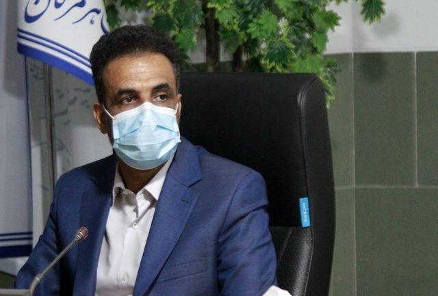 وضعیت حضور کارکنان اداری در مناطق مختلف اعلام شد