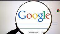 گوگل قوانین جدید، برای اطلاعات اپهای پلی استور وضع کرد