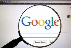 این ۵ مورد را بهتر است در گوگل جستوجو نکنید