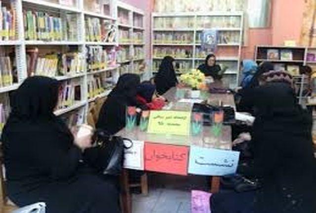 معرفی 3 هزار کتاب در نشستهای کتابخوان اردبیل