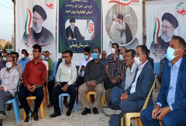 افتتاح ستادهای آیت الله رئیسی در بهمئی