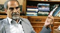 همسایگان دانشگاه تهران شکایت خود را به دیوان عدالت ببرند/ عدم توان مدیریتی مجری طرح ها سبب بلاتکلیفی شده است/ مردم به قانون متوسل شوند