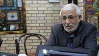 الکاظمی به دنبال تنشزدایی بین ایران و عربستان و آمریکا است/ نفوذهای آمریکا در عراق غیرقابل چشم پوشی است