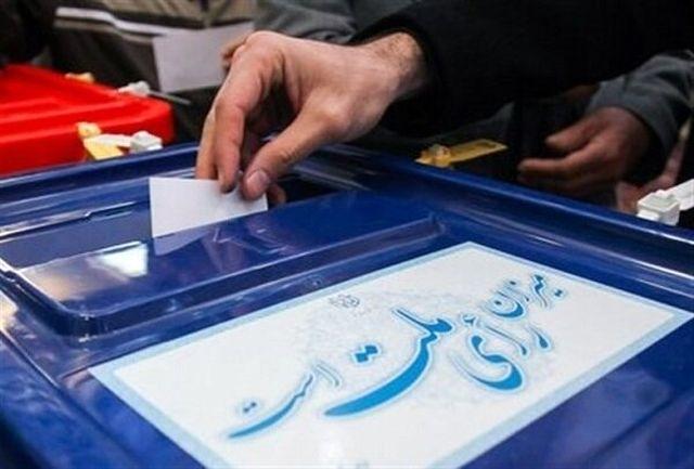 تبلیغات نامزدهای شوراهای شهر و روستا از بیستم خردادماه جاری کلید میخورد