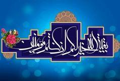 برنامه های  ویژه تلویزیون برای پایان هفته و نیمه شعبان
