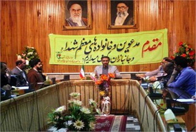 اشاعه فرهنگ شهادت و ایثار ضرورت مستمر انقلاب اسلامی است
