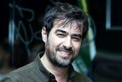 جدیدترین عکس از شهاب حسینی در ترکیه
