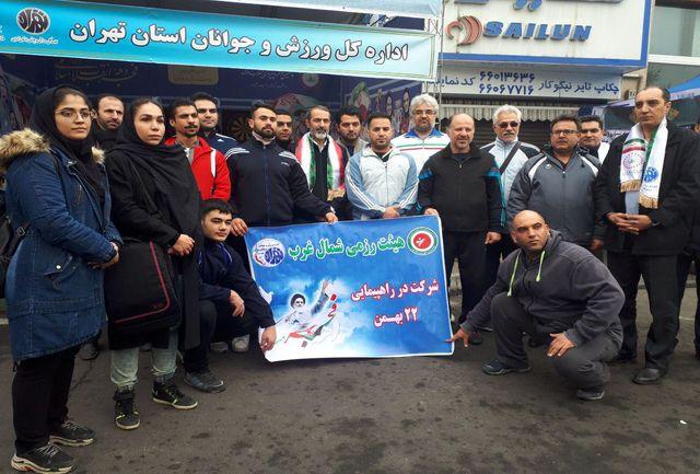 رزمیکاران در جشن جمهوری اسلامی شرکت کردند