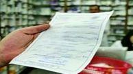 لیست داروخانههای منتخب عرضه کننده داروهای کرونا منتشر شد