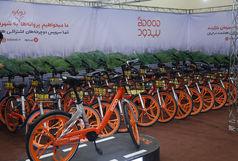 دزد دوچرخه های قم، یک زن از کار در آمد