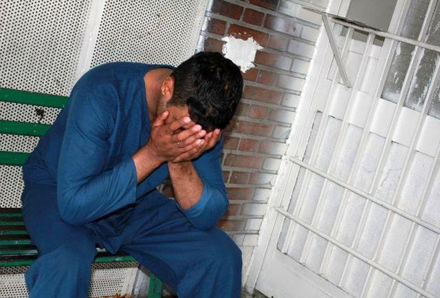 دستگیری دزد شیک پوش در مشیریه
