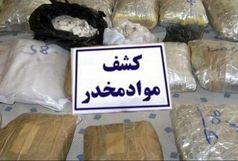 یک تن و ۴۷۸ کیلوگرم موادمخدر در ایرانشهر کشف شد