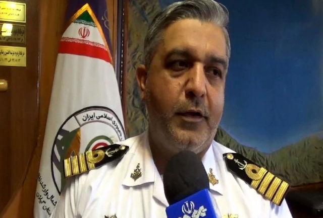 ناوگروه ایران برای شرکت در مسابقات 2017 ارتش های جهان عازم روسیه شد