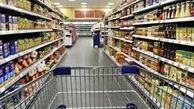 تفویض اختیار توزیع سهمیه اقلام اساسی برنج، شکر، گوشت مرغ و قرمز به استانها/ تخصیص3.5 میلیارد دلار سهمیه ارزی برای 5 قلم کالای اساسی در نیمه اول 99
