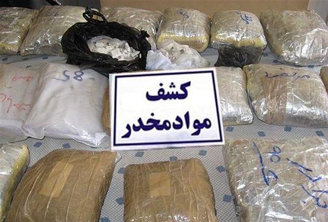 توقیف بیش از ۲ تن موادمخدر در مرزهای جنوب شرق کشور