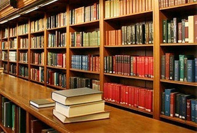 برای ورود به سامانه آمار کتابخانهها فرصت دارید