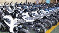 ۴۳۰ میلیون ریال، جریمه تعزیراتی قاچاقچی موتورسیکلت