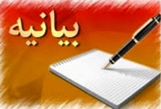 آمادگی جامعه ورزش قزوین برای حضور در راهپیمایی 22بهمن