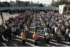 مدارس خوزستان تا آخرین روز اسفندماه دایر هستند
