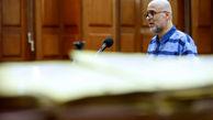 شوربای دادگاه اکبر طبری