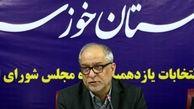 عزل دو بخشدار در آستانه انتخابات