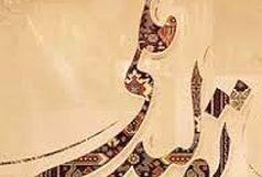 استفاده از کالای ایرانی در تامین جوایز خیمههای معرفت