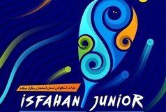 افتتاح دومین دوره مسابقات بین المللی اسکواش جوانان / رقابت 270ورزشکار در اصفهان