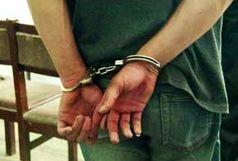 دستگیری قاتل پس از 12 ماه فرار در چابهار