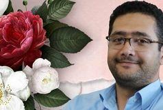 مراسم تشییع نهمین شهید مدافع سلامت فردا برگزار میشود