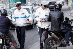 موتورسیکلت ها نوقیف می شوند