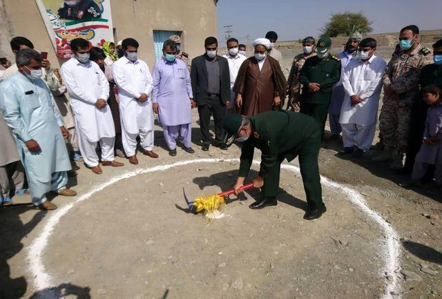 ساخت ٢٧ واحد آموزشی در جنوب سیستان و بلوچستان آغاز شد