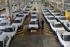 توقف تولید ۲۵ خودرو