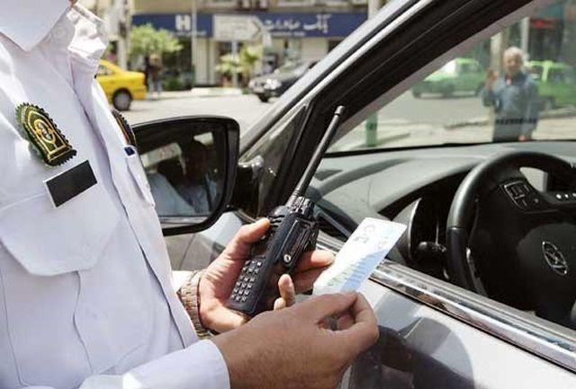 شیوهنامه پلیس راهنمایی و رانندگی استان آذربایجانغربی برای رسیدگی به جریمههای محدودیتهای کرونایی