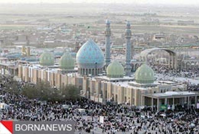 تخصص و جوانگرایی رویکرد جذب خادمان افتخاری در مسجدمقدس جمکران است