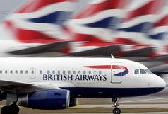 بریتیش ایرویز پروازهای لندن به قاهره را یک هفته لغو کرد