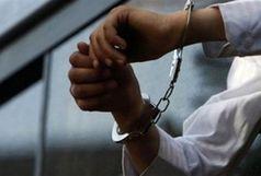 پدر و برادر دامادی به دلیل برپایی عروسی بازداشت شدند