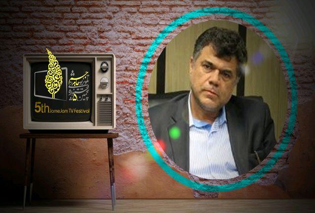 داوری 250 اثر در بخش آگهی و تبلیغات تلویزیونی جام جم