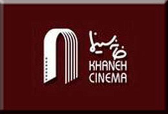 توافق صنفی بین انجمن طراحان فیلم و انجمن مدیران تولید سینمای ایران