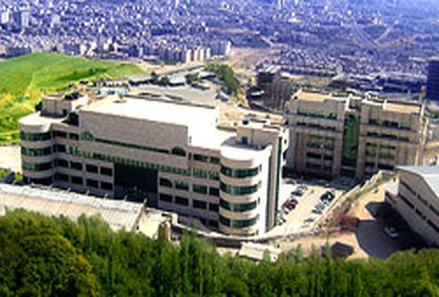 مرکز تحقیقات فناورهای نوین در مهندسی و مدیریت ساخت در واحد علوم و تحقیقات راه اندازی شد
