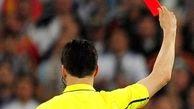 «همگام با لیگ» برتر فوتبال در رادیو ورزش