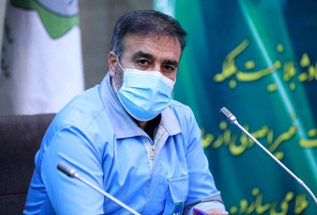 رعد و برق و باد شدید در ارتفاعات استان قزوین رخ خواهد داد