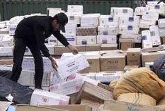 کشف تجهیزات پزشکی قاچاق در خرم آباد