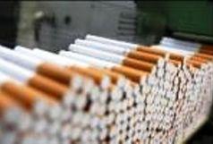 کشف بیش از 300 هزار نخ سیگار قاچاق در سیاهکل