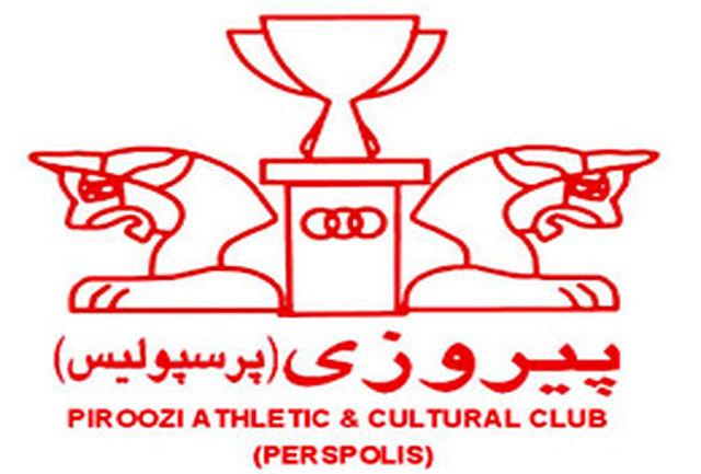 جلسه کمیته فنی باشگاه پرسپولیس فردا برگزار میشود