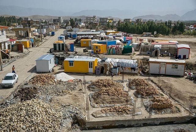کانکسهای مناطق زلزلهزده کرمانشاه جمعآوری میشوند