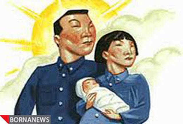 گزارشی از سستی بنیان خانواده در چین