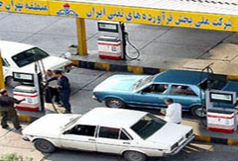 عرضه سوخت در جایگاههای سوخت خراسان شمالی کاملا عادی است